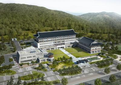 경북 교육청 청사 건립공사
